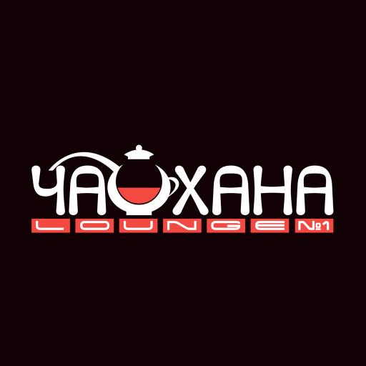 Чайхана Lounge №1 - Тольятти 生活 App LOGO-硬是要APP