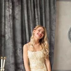 Wedding photographer Yuliya Bugaeva (Buga). Photo of 24.02.2018