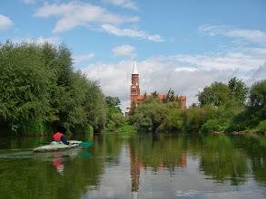 Photo: Skorogoszcz