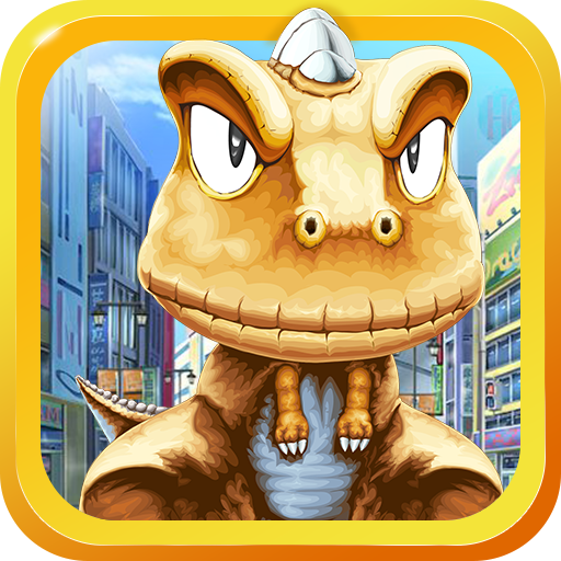 Stupid Dinosaur: Play Now