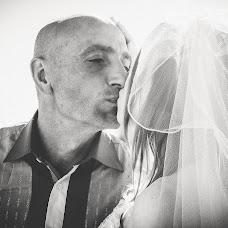 Wedding photographer Ekaterina Magdenko (emagdenko). Photo of 13.08.2015