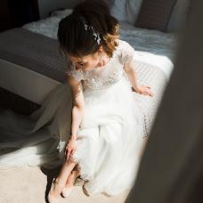 Hochzeitsfotograf Margarita Biryukova (MSugar). Foto vom 16.07.2019