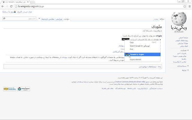 Farsi2Finglish Translator