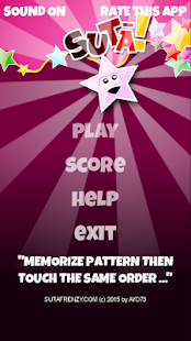 Memory game : SutaFrenzy- screenshot thumbnail