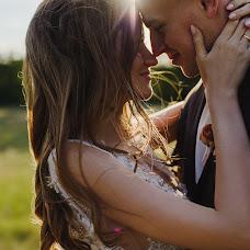 Wedding photographer Katerina Kodyakova (KaterinaKK). Photo of 31.07.2018