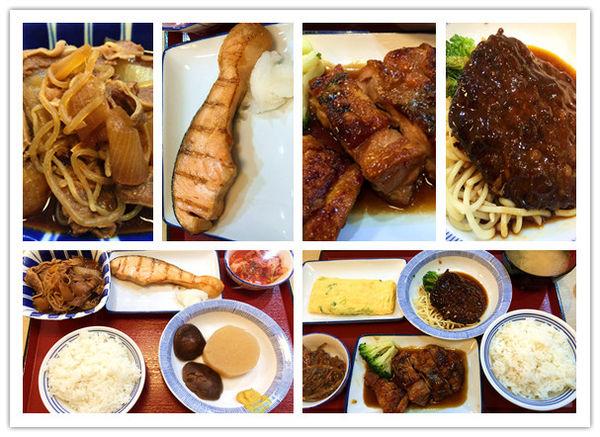 大安森林食堂-日式家庭料理的美味