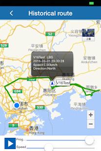ReachFar GPS Tracker APP - náhled