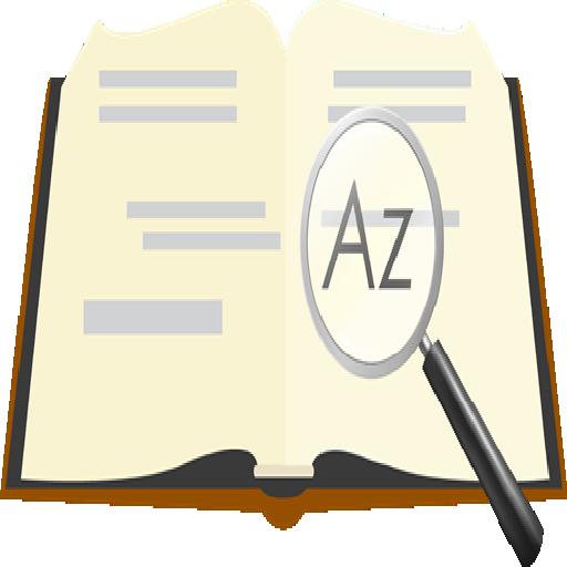English Dictionary (app)