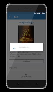 Islam Library Khmer - náhled