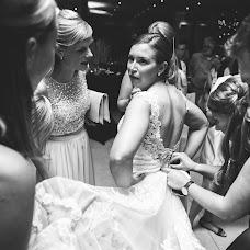 Wedding photographer Vormkrijger Be (vormkrijger). Photo of 22.05.2017