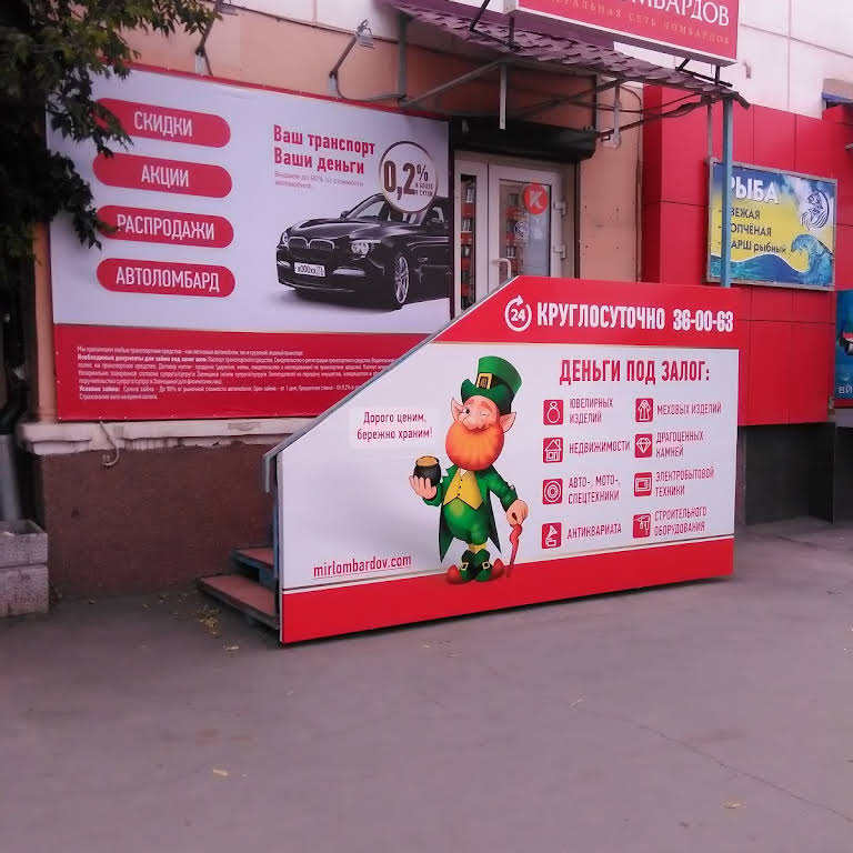 Авто ломбард в орске автосалоны митсубиси в москве адреса