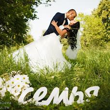 Wedding photographer Irina Kukaleva (ku62). Photo of 26.07.2016
