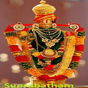 App Tamil Suprabhatam APK for Windows Phone
