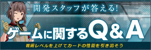 banner_2016_0419