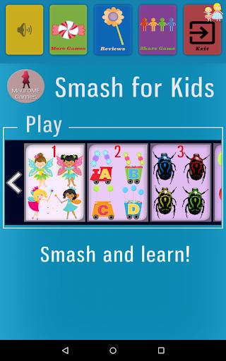 子供のためのスマッシュ
