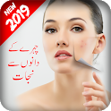 Acne Treatment Remedies For Pimples, Skin & Face icon