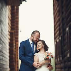 Bryllupsfotograf Artem Bogdanov (artbog). Bilde av 11.10.2016