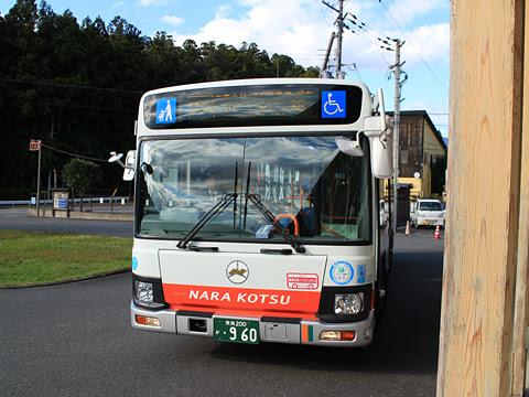 奈良交通「八木新宮線」 ・960 十津川温泉~本宮大社前間到着 その1