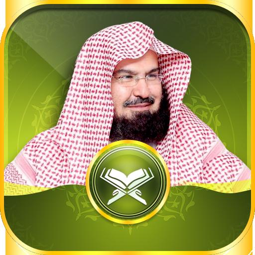 Sheikh Sudais Full Quran MP3 Offline