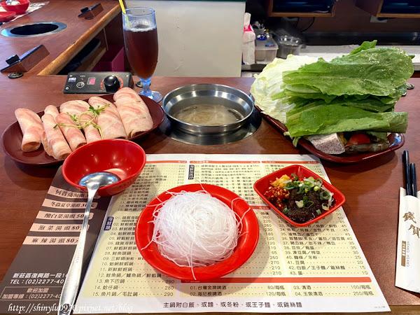錢賀日式涮涮鍋
