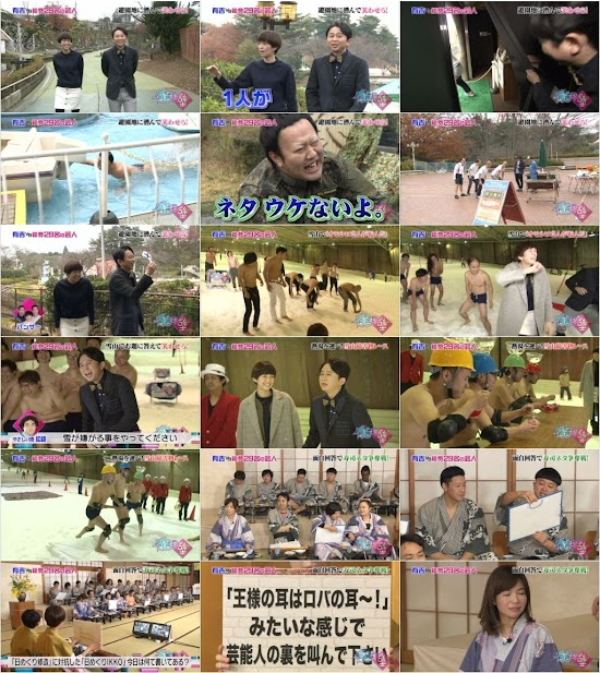 (TV-Variety)(720p) AKB48G Nogizaka46 – Some TV Show Collection 151228