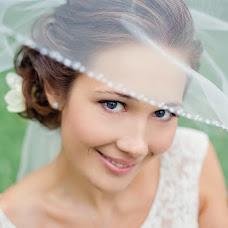 Wedding photographer Elena Cybina (Avialetta). Photo of 28.05.2015