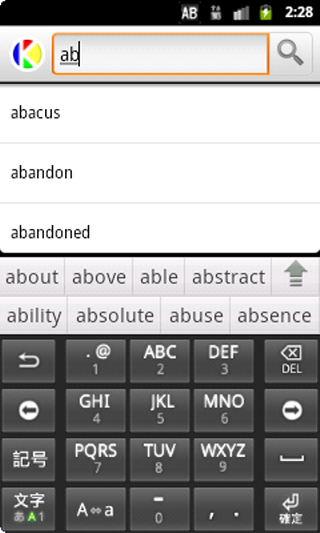 Gujarati Talking Dictionary- screenshot