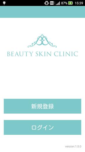 無料医疗AppのBeauty skin clinic|記事Game