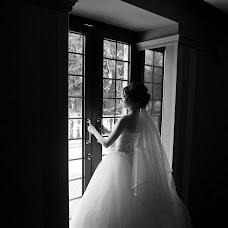Wedding photographer Ravil Shinikulov (RAVIL). Photo of 05.03.2014
