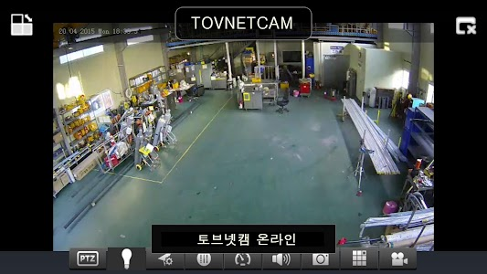 토브넷캠(TOVNETCAM) screenshot 3