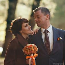 Wedding photographer Aleksandra Solopova (sssolopova). Photo of 23.12.2015