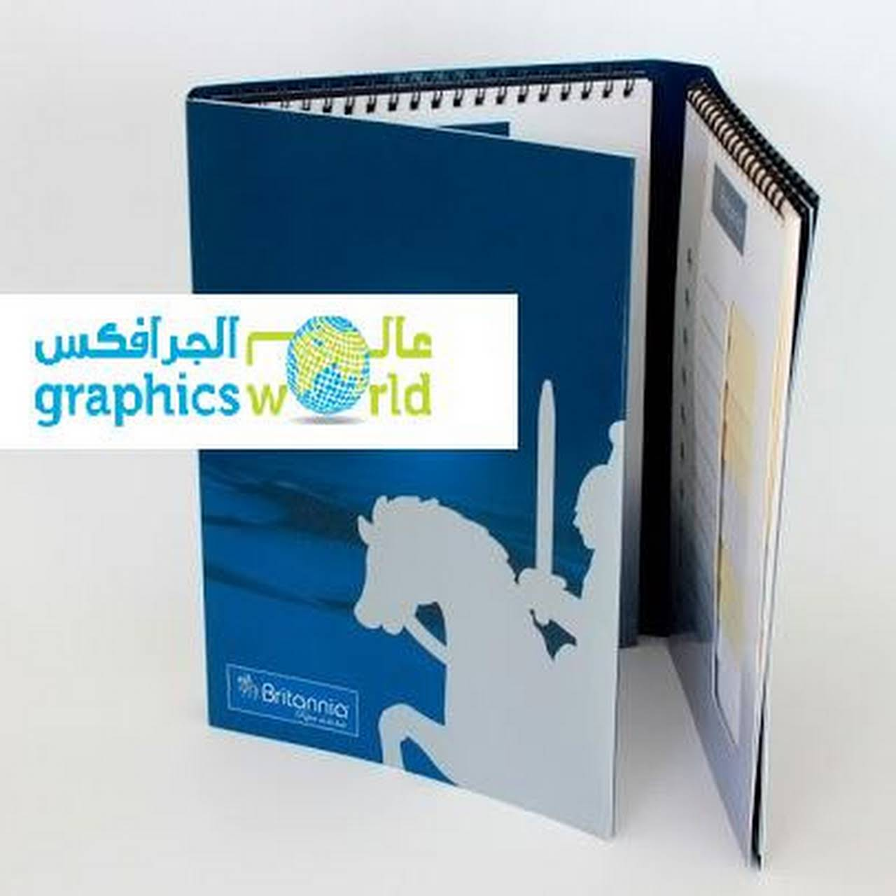 Graphics World,Qatar -Office - Paper Product Supplier in Ar
