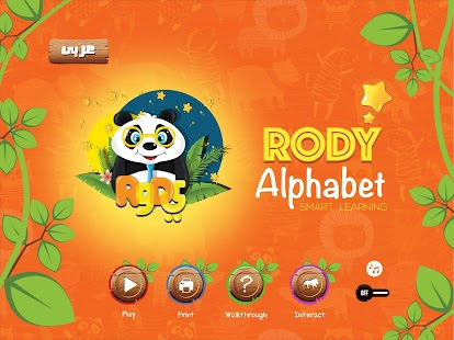 Rody Smart Learning- screenshot thumbnail