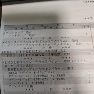 86 ZN6のカスタム事例画像 ヒイロさんの2021年07月15日17:09の投稿