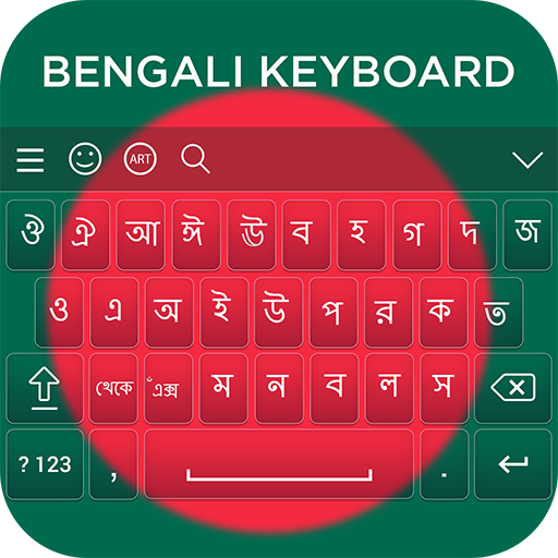 Bengali Keyboard – Apps on Google Play