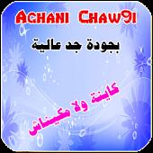 Aghani chaw9i