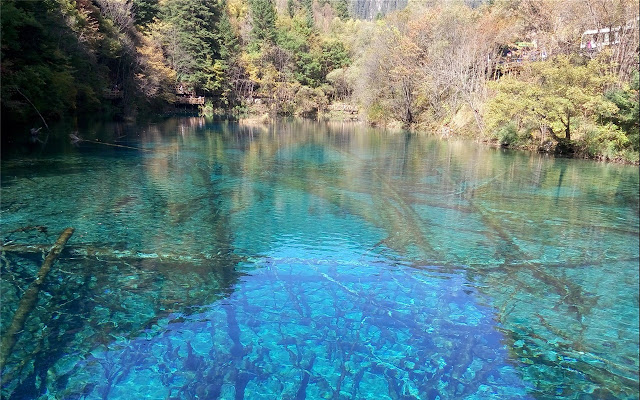 Jiuzaigou Valley Theme & New Tab