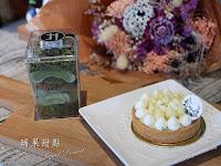 Sequel Dessert 晞果甜點工作室