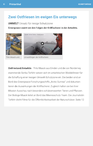 OZ-digital screenshot 6
