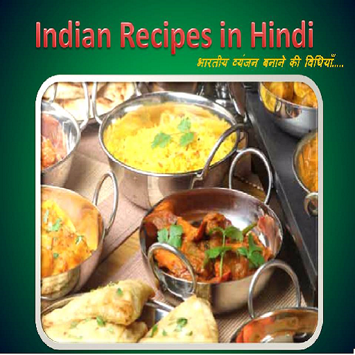 Indian recipes in hindi apps on google play forumfinder Image collections