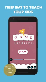 Game School Screenshot