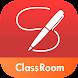 MetaMoJi ClassRoom - Androidアプリ