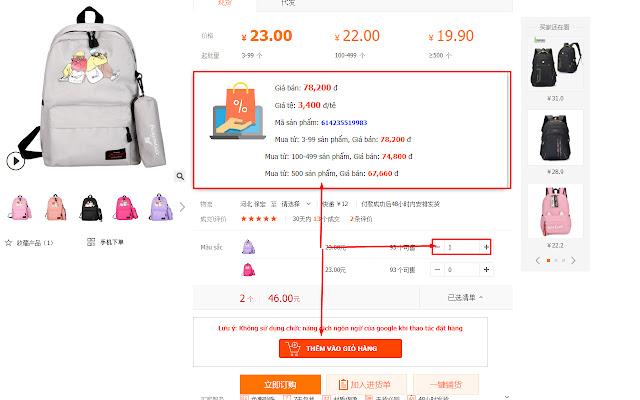 Đặt hàng - Taobaosieutoc.com
