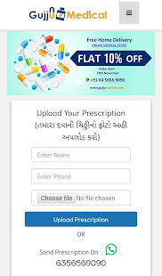 Download Gujju Medical - Gujarat Ka Online Medical Store. For PC Windows and Mac apk screenshot 1