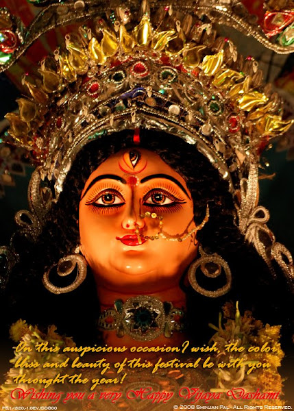 Photo: 2008 Brookfields Durga Pujo