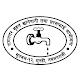 Ramnagar Khanepani APK