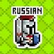 Russian Dungeon: Learn Russian Word
