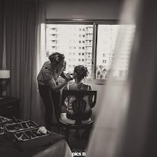 Wedding photographer Nicolas Lago (picsfotografia). Photo of 21.01.2019
