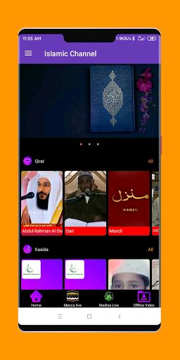 Islamic Channel screenshot 3