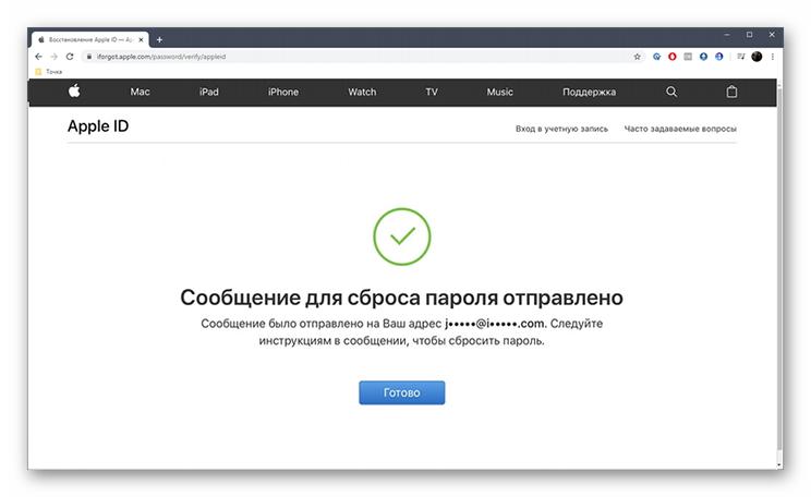 Успешное восстановление iCloud через форму в браузере